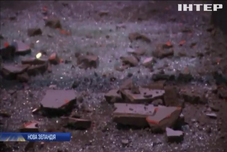 Землетрус у Новій Зеландії спричинив цунамі