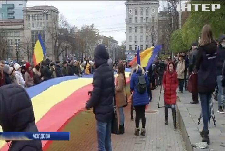 В Молдове протестуют против результата президентских выборов
