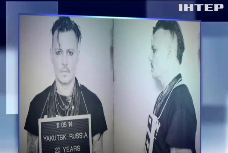Джонні Депп підтримав протест проти арешту Сенцова