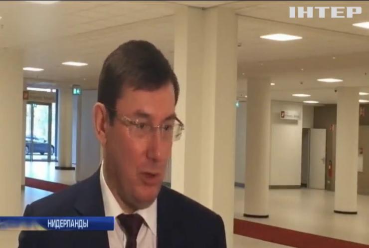 Луценко пообещал Януковичу справедливость в Киеве
