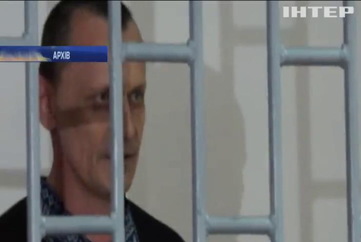 Карпюк і Клих просять про відбування терміну покарання на батьківщині