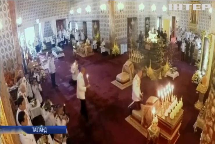 У Таїланді новий король зійшов на престол