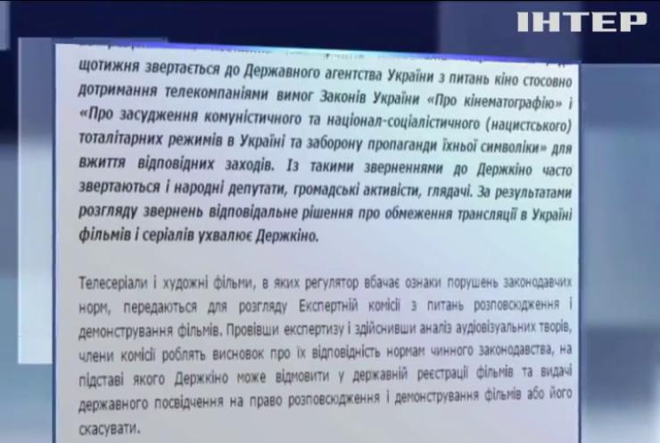 В Институте национальной памяти отчитались о этапе декоммунизации Украины