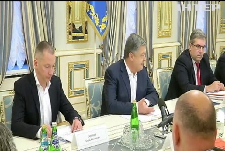 Порошенко хочет поддержать украинский кинематограф