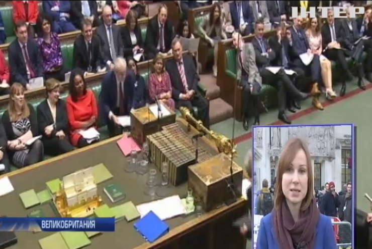 Верховный суд Лондона начал рассмотрение апелляции по брэкзиту