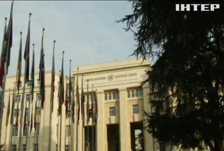 В ООН закликають виділити Україні 200 млн доларів