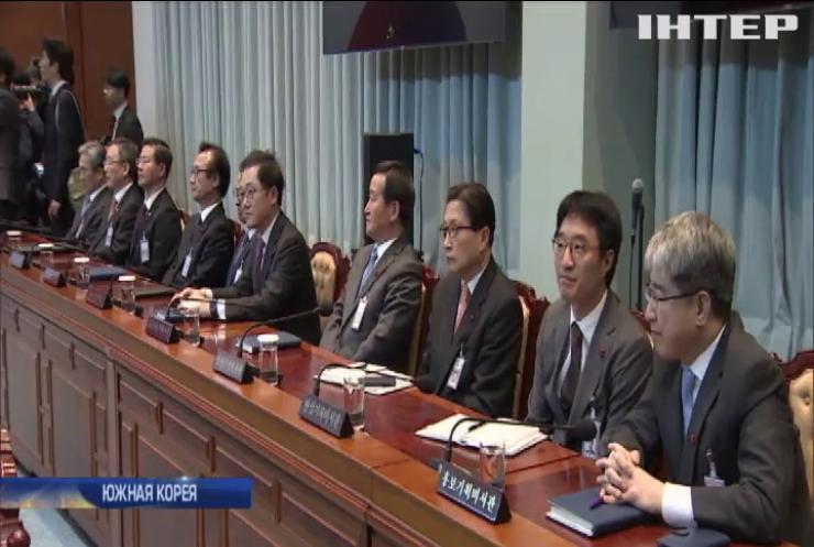 Президенту Южной Кореи объявили импичмент из-за коррупционного скандала