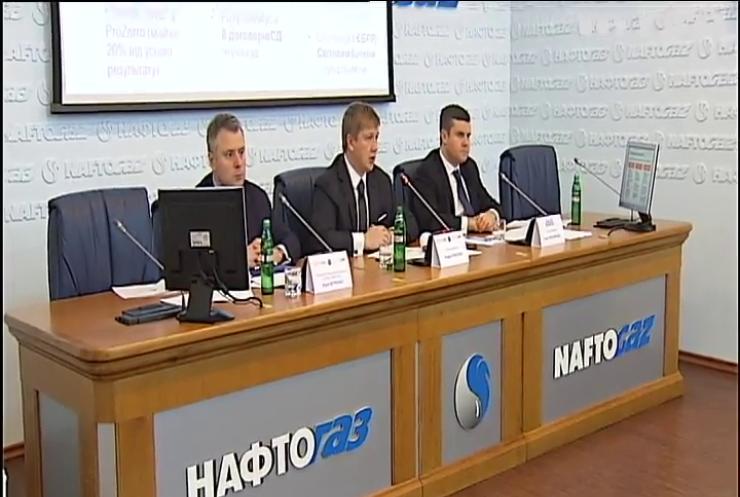 Украина не будет покупать российский газ