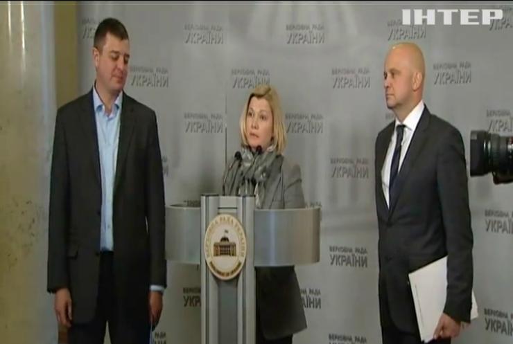 Украина освободила 15 боевиков для начала процесса обмена заложников