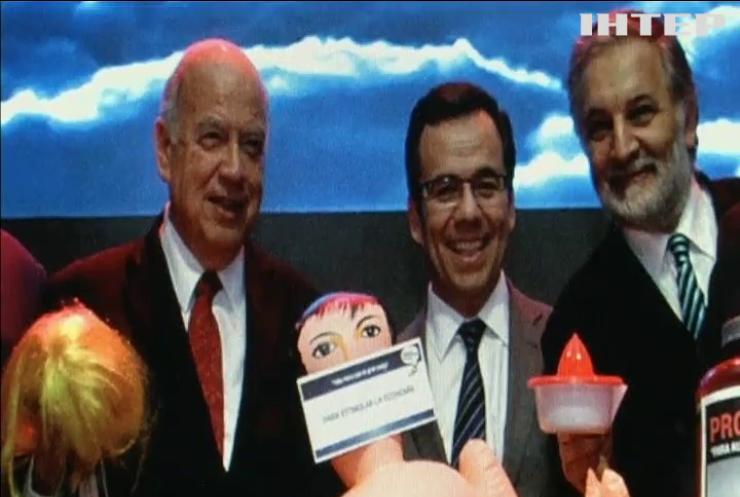 Чилийский министр экономики попал в секс-скандал