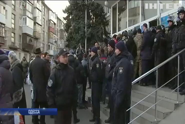 В Одессе люди вышли на протест из-за переименования улиц