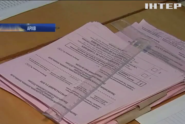 Депутатів та місцевих голів обрали 143 територіальні громади
