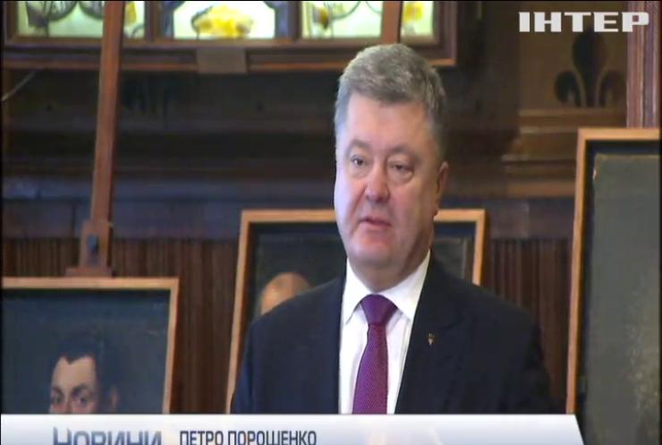 Україна передала 17 раритетних картин в Італію