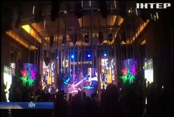 В Перу музиканти влаштували концерт для дітей з вадами слуху