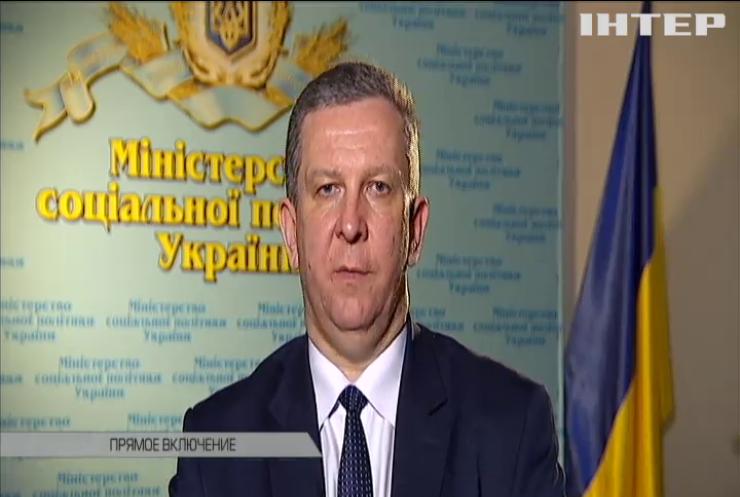 Пенсии в Украине: Глава минсоцполитики озвучил размер выплат в 2017 году
