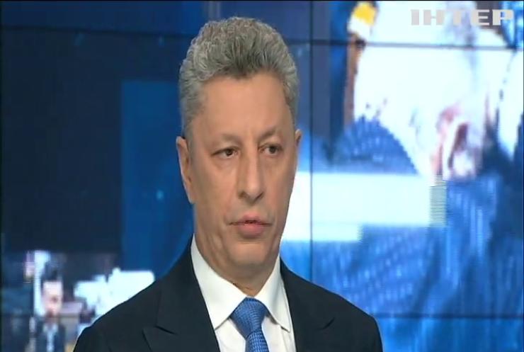 """В бюджете 2017 украинцам """"урезали"""" соцвыплаты - Бойко"""