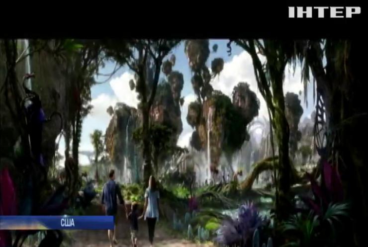 """Disney відкриє парк, присвячений фільму """"Аватар"""""""