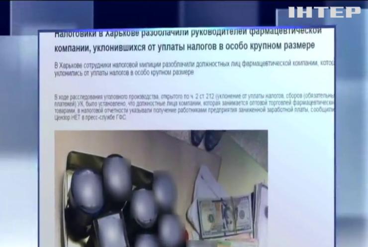 """В Харькове компания """"занижала"""" зарплату в налоговой отчетности"""