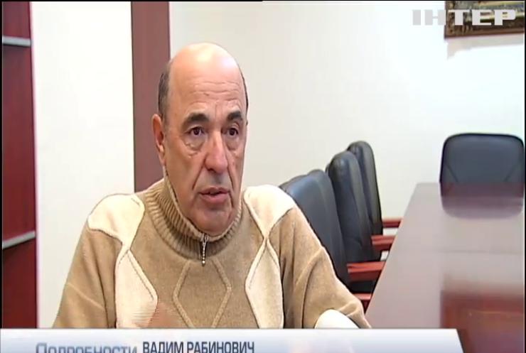 Рабинович призвал расследовать заявления Тодурова
