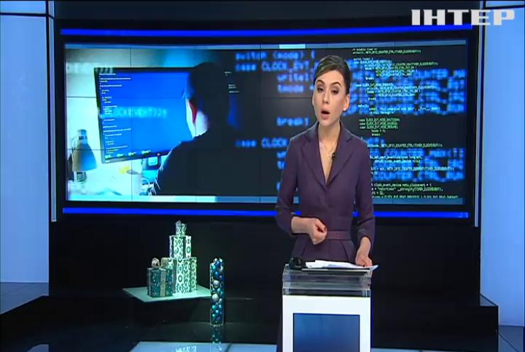 ЕС задействует хакеров в борьбе с распространением наркотиков