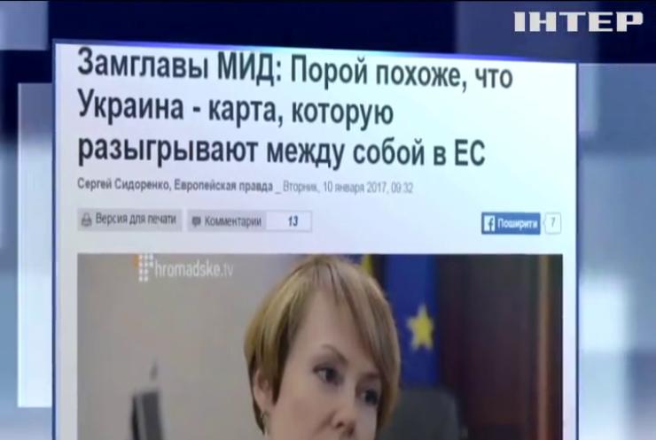 ЕС требует от Украины провести еще три реформы