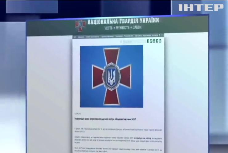 Медсестру Нацгвардии задержали в Донецке