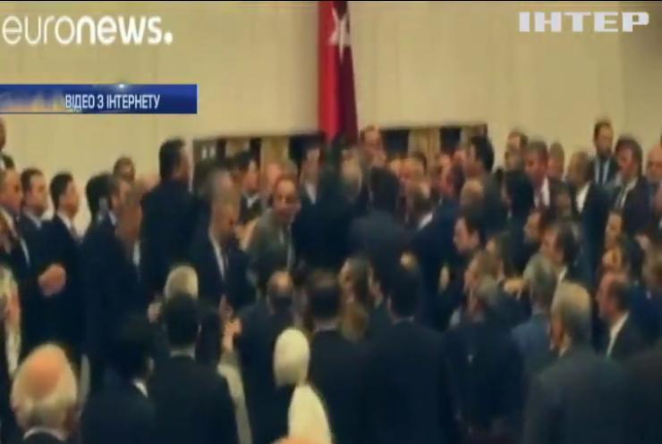 Депутати Туреччини побилися у парламенті