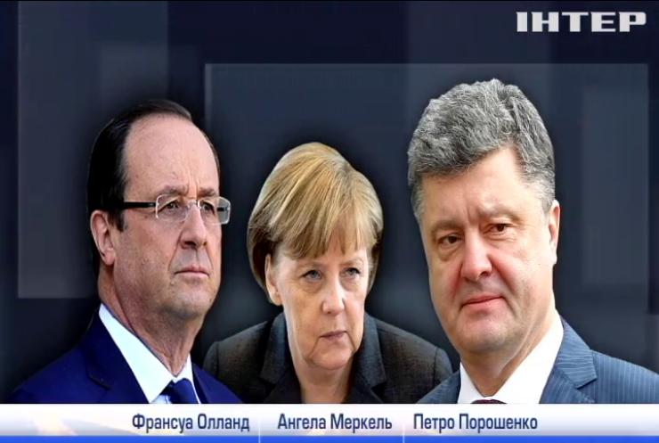 Порошенко, Меркель та Олланд обговорили Мінські угоди