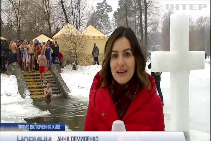 У Києві до святкування Водохреща облаштували крижані купелі