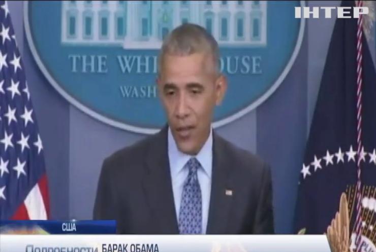 Обама объяснил Трампу причину введения санкций против России