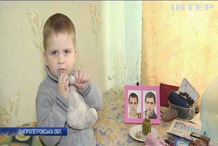 На Дніпропетровщині родичі забрали хлопчика у матері