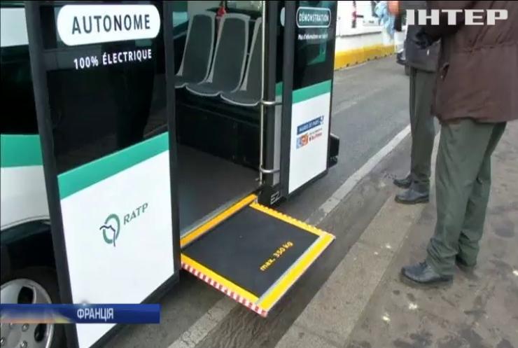 У Франції розпочав роботу електроавтобус без водія