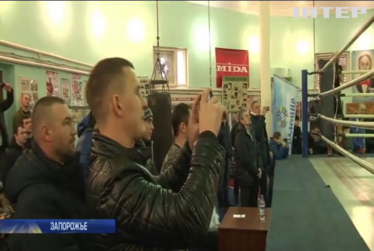 В Запорожье экс-беркутовцы провели боксерский турнир