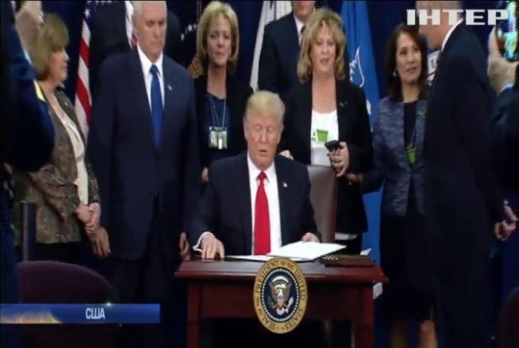 Трамп підписав наказ про будівництво стіни на кордоні з Мексикою