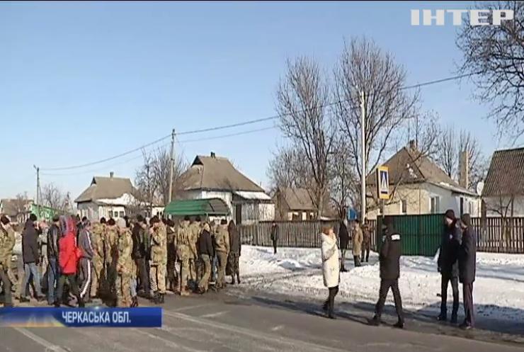 Ветерани АТО перекрили трасу Черкаси - Київ