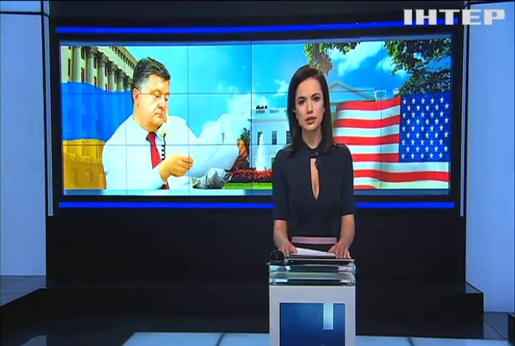 Трамп и Порошенко проведут телефонные переговоры