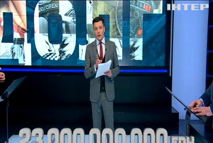 Украинцы задолжали за коммуналку 23 млрд гривен