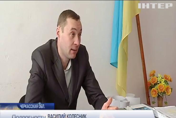 В Черкасской области выделили землю боевику ДНР