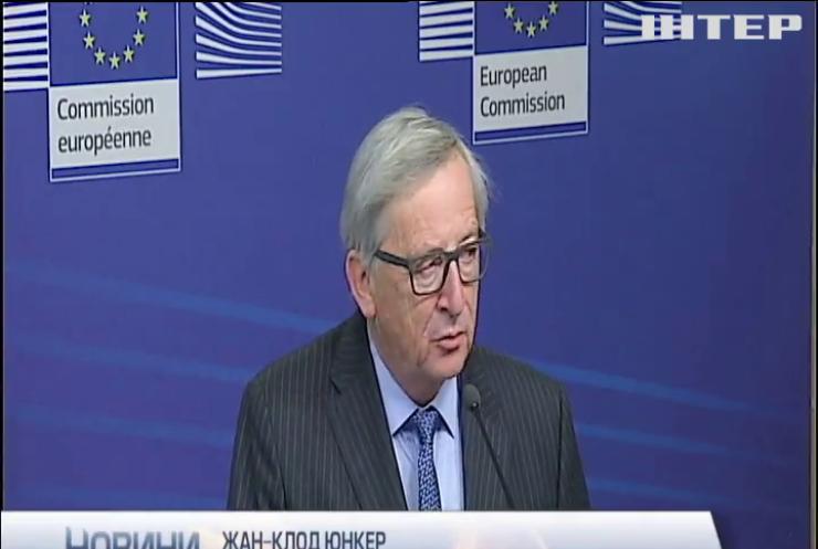 ЄС надасть Україні €600 млн фінансової допомоги - Юнкер
