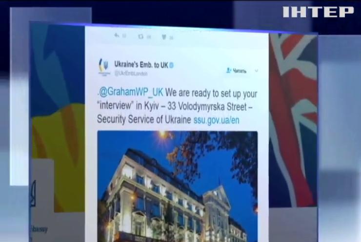 Посольство Украины пригласило британского журналиста-провокатора в СБУ