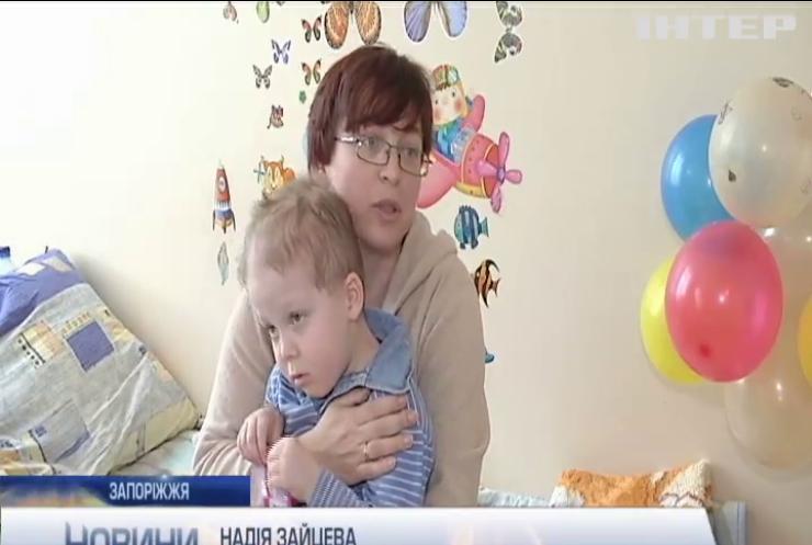 Родина 5-річного Ярослава просить допомогти врятувати його від раку