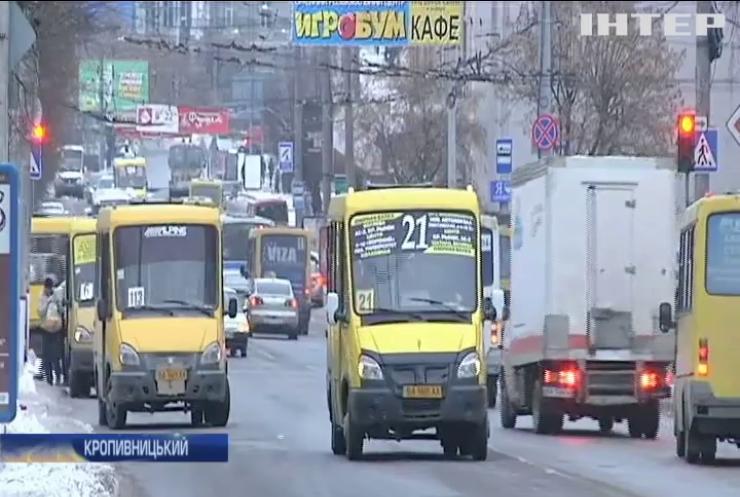У Кропивницькому може подорожчати вартість проїзду в маршрутках