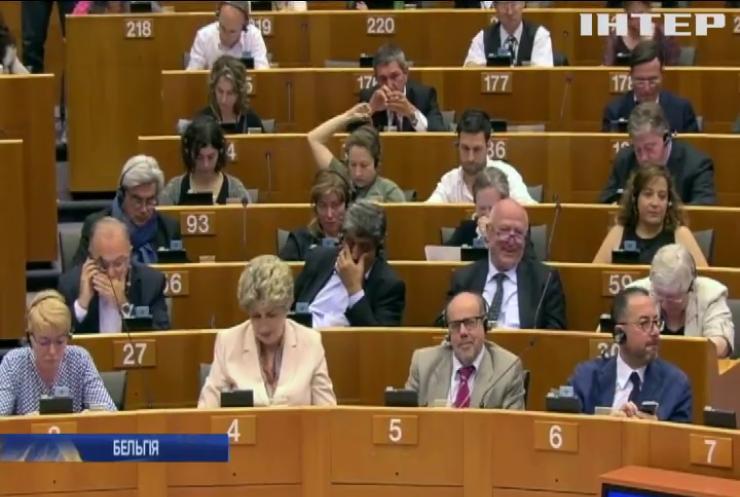 Європарламент узгодив механізм припинення безвізового режиму для України