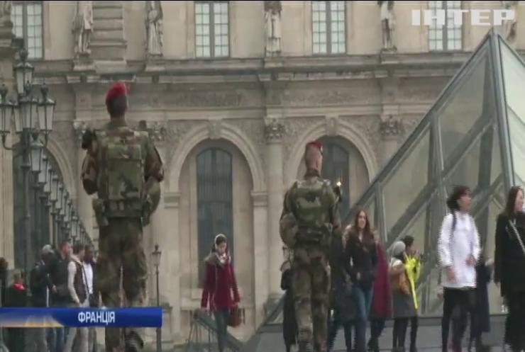 Париж почали патрулювати озброєні спецпризначенці