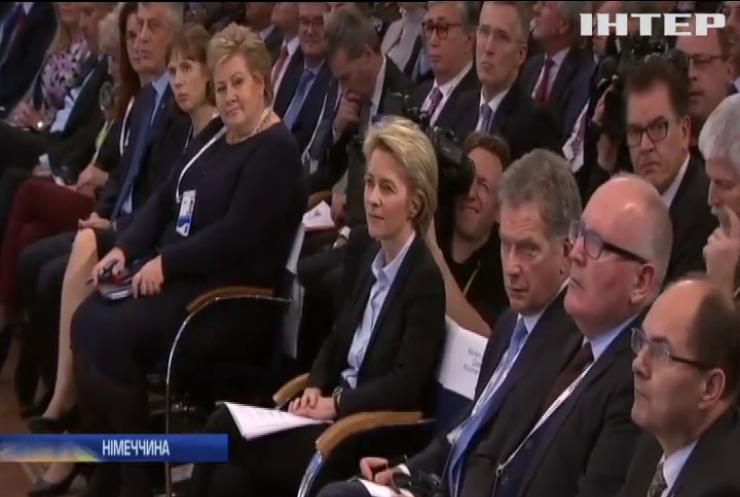 На Мюнхенську конференцію безпеки з'їхалисяпонад 500 політиків