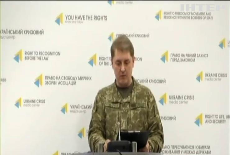 На Донбасі бойовики застосували важке озброєння