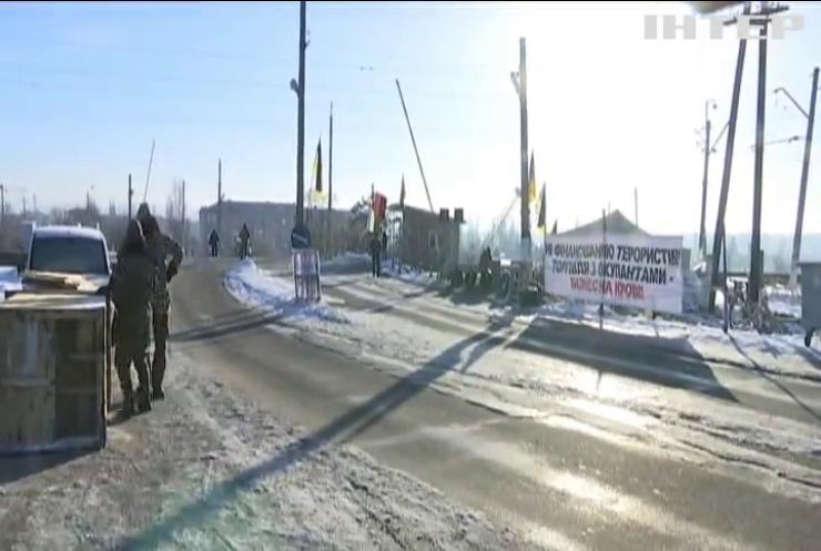 Блокада Донбасса: открыто 4 уголовных производства