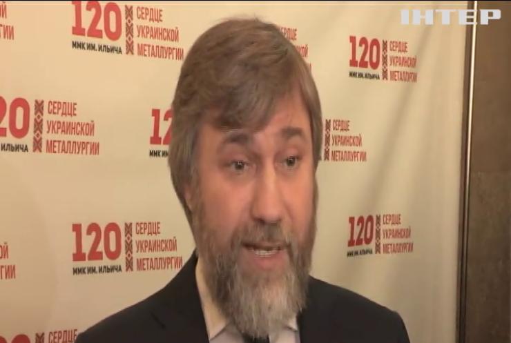Новинский раскритиковал блокаду на Донбассе