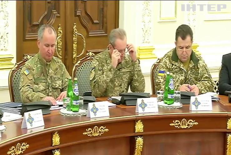 Блокада Донбасса: СНБО поручил силовикам обеспечить порядок