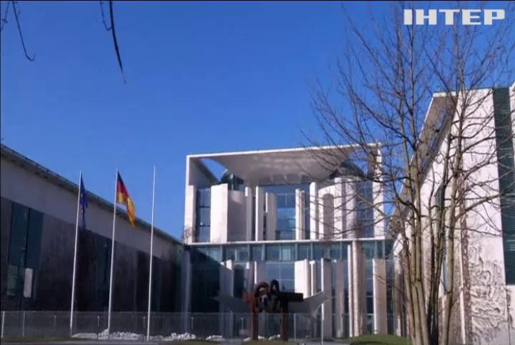 Німеччина виділила €4.5 млн для постраждалих українців із зони АТО